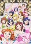 the_idolmaster_amami_haruka_212