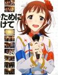the_idolmaster_amami_haruka_240