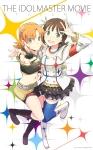 the_idolmaster_amami_haruka_243