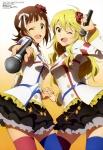 the_idolmaster_amami_haruka_246