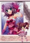 the_idolmaster_amami_haruka_82