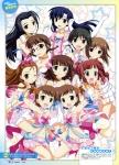 the_idolmaster_amami_haruka_94