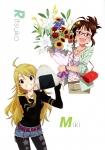 the_idolmaster_hoshii_miki_106