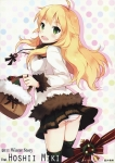 the_idolmaster_hoshii_miki_76