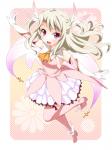 fate_kaleid_liner_prisma_illya_90