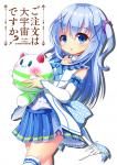 gochuumon_wa_usagi_desu_ka-233