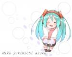 hatsune_miku_2066
