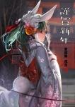 hatsune_miku_2148