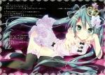 hatsune_miku_2332