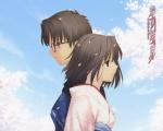 kara_no_kyoukai_22