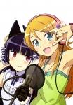 ore_no_imouto_ga_konnani_kawaii_wake_ga_nai-506