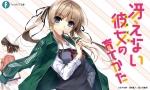 saenai_heroine_no_sodatekata_3
