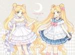 sailor_moon_129