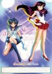 sailor_moon_28