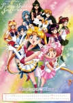 sailor_moon_32