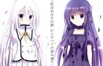 seirei_tsukai_no_blade_dance_25