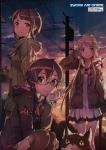 sword_art_online_356