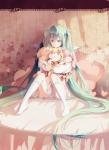 hatsune_miku_3597