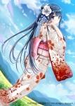 kaku-san-sei_million_arthur_223
