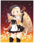 kaku-san-sei_million_arthur_7