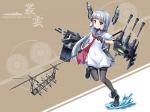 kancolle_murakumo_53