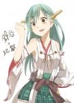 kancolle_suzuya_32
