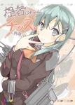 kancolle_suzuya_62