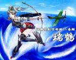 kancolle_zuikaku_16