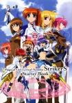 mahou_shoujo_lyrical_nanoha_strikers_13