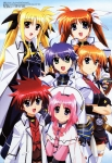 mahou_shoujo_lyrical_nanoha_strikers_173