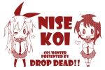 nisekoi_10
