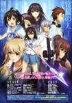 strike_the_blood_7