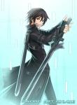 sword_art_online_1016
