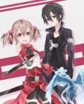sword_art_online_1084