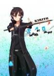 sword_art_online_1111