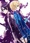 sword_art_online_1129