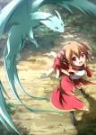 sword_art_online_123