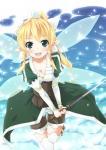 sword_art_online_138