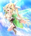 sword_art_online_174