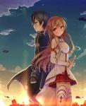 sword_art_online_205