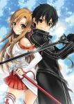 sword_art_online_214