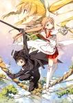 sword_art_online_218