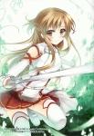 sword_art_online_238