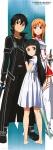 sword_art_online_263