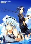 sword_art_online_292