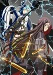 sword_art_online_296