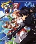 sword_art_online_336