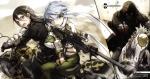 sword_art_online_409