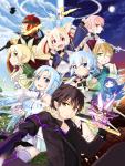 sword_art_online_424