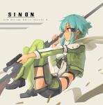 sword_art_online_453